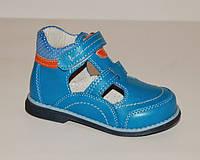Туфли для мальчика Calorie арт.A1338-01E синие
