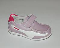 Туфли мокасины для девочек Calorie A00196-17D сиреневые