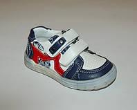 Туфли для мальчика Солнце 20886В бело-синий.