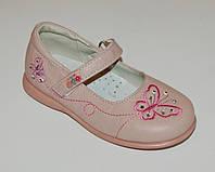 Туфли на девочку МХМ арт. 4067 розовые