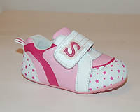 Кроссовки-пинетки для девочек Calorie арт.KD 2312-01F розовые звездочки