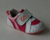 Кроссовки-пинетки для девочек Calorie арт.KD 2312-01С малиновые звездочки