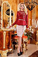 """Грациозный комплект из блузы и зауженной юбки """"Яркие цвета и нежные узоры"""" РАЗНЫЕ ЦВЕТА!"""