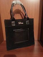 Стильная замшевая сумка с карманом