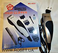 Универсальный набор для стрижки Domotec Germany hair clipper