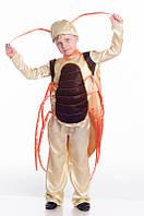 Таракан - Усач карнавальный новогодний костюм для мальчика