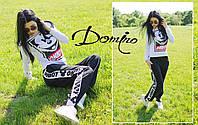 Спортивный костюм женский Серый Микки