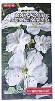 """Семена  -  цветы """"Мирабилис белый"""" 1г"""