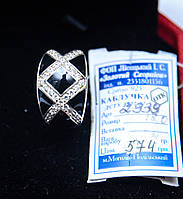Стильное нарядное серебряное кольцо с цирконом и эмалью . 18 размер