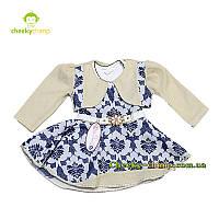 Нарядное платье для девочки синие