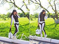 Спортивный костюм женский Стеганный черно-белый