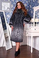 Зимнее удлиненное женское пальто из шерстяной ткани с воротником из натурально2го меха Сальма р.48-6