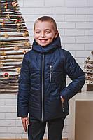 Куртка зимняя для мальчика темно-синяя, фото 1