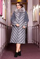 Зимнее женское пальто из шерстяной ткани с воротником из натурального меха Найдира РАЗМЕР 58