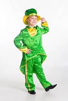 Кузнечик новогодний костюм для мальчика
