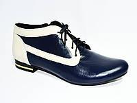 Туфли кожаные женские осенние на шнуровке бежево-синие