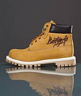 Зимові кеди\взуття Bustagrip - King Yellow (оригінал) (Зимние кеды\ботинки\обувь)