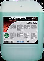 Keno 4000 - универсальный наноочиститель для автомойки