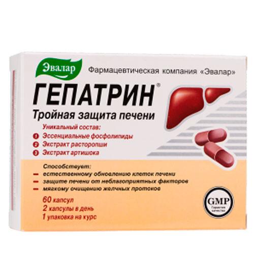 Анализ на гепатит барнаул