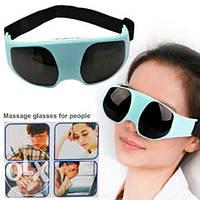 Очки - массажер для глаз Healthyeyes