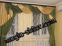 Ламбрекен со шторами для зала, спальни на карниз 3 м