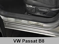 Накладки на пороги Volkswagen Passat B8 (2014-...)