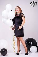 """Коктейльное платье """"Карите"""" (черный)"""