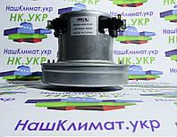 Двигатель пылесоса (Электродвигатель, мотор) SKL без борта, HWX-CG08 1800w, для пылесоса LG