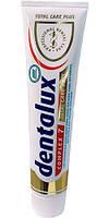 Зубная паста уход и чистота Dentalux Денталюкс Complex 7 Total care plus, 125 мл, Германия