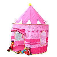 Палатка детская игровая шатер для принцессы