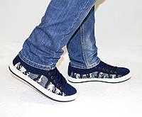 Мужские кеды мокасины синие под камуфляж