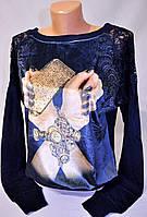 Кофта женская  с длинным рукавом, Турция