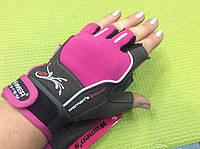 Перчатки для фитнеса WOMANS POWER без пальцев женские розовые р. XS, S