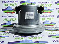 Двигатель пылесоса (Электродвигатель, мотор) WHICEPART (vc07w140) VCM-140H-3P 1400w, для пылесоса БОШ, bosch