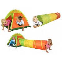 Детская  палатка с длинным тоннелем