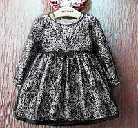 Детское стильное платье с длинным рукавом