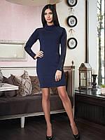 Темно-синее женское платье с кожаными вставками