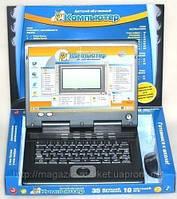 Детский компьютер-ноутбук 7004