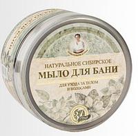 Натуральное Черное мыло для ухода за телом и волосами (ДЛЯ БАНИ), Рецепты бабушки Агафьи RBA /06 N