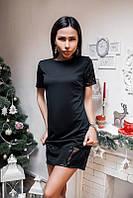 Облегающее черное женское платье с коротким рукавом французский трикотаж пайетки