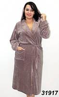 Велюровый халат с капюшоном размеры 44-46 46-48 48-50 50-52
