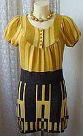 Платье трикотаж зима-осень мини бренд Lavand р.42 4486