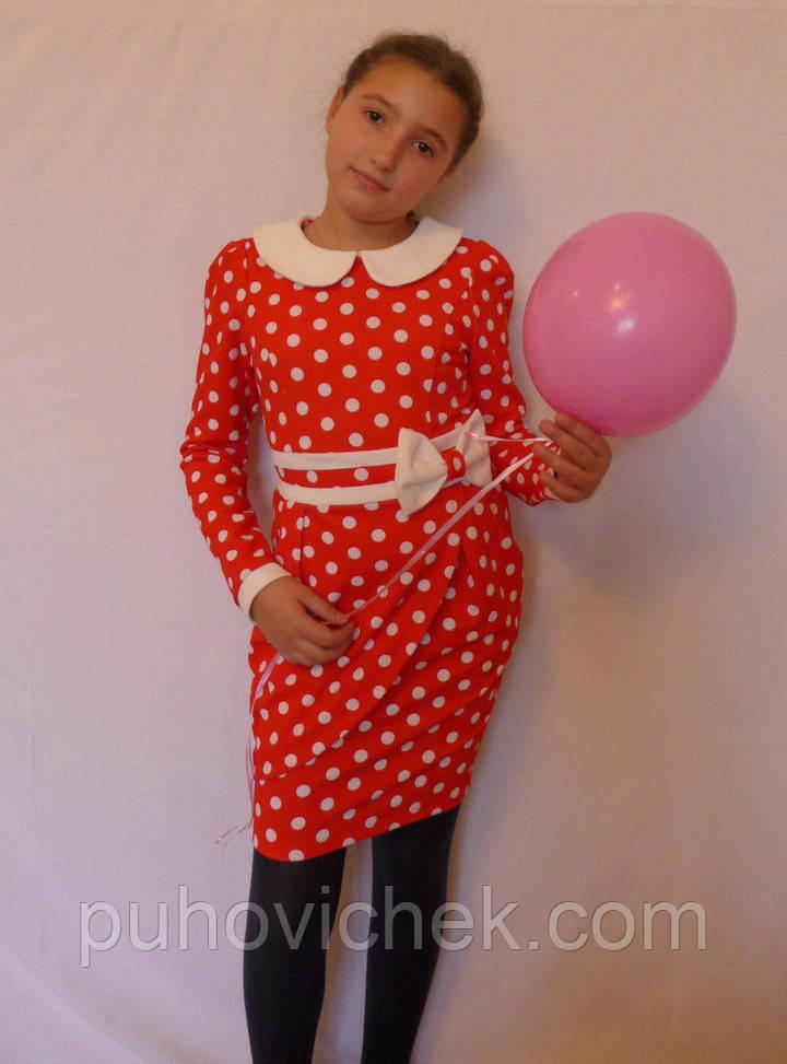 Длинные Платья Для Девочек Купить В