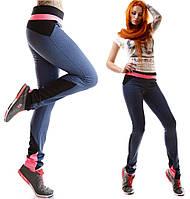Женские лосины дайвинг имитация джинс