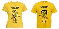 "Парная футболка ""Love is"" ( Счастливы вместе)"