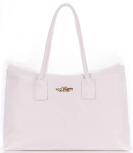 Кожаная женская сумка POOLPARTY Sense sense-white белая