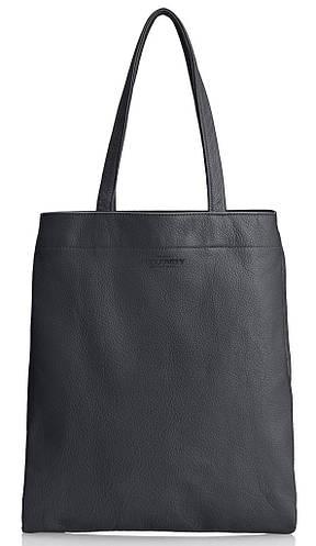 Модная женская кожаная сумка POOLPARTY daily-tote-black черная