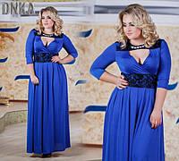 Платье в пол с красивым поясом из гипюра