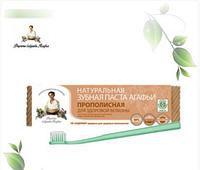 Прополисная натуральная зубная паста. Рецепты бабушки Агафьи RBA /84 N