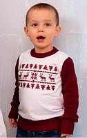 Рождественский свитер для мальчика с оленями